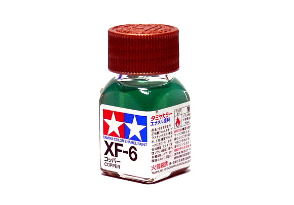 2x Tamiya Model Color Enamel Paint XF-6 Copper Net 10ml 80306 CA374