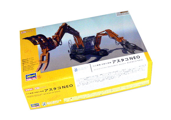 Hasegawa Building Model 1/35 Hitachi Double Arm ASTACO NEO SW04 54004 H5004