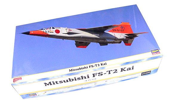 Hasegawa Aircraft Model 1/48 Airplane Mitaubishi FS-T2 Kai Hobby 07406 H7406