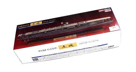 Hasegawa Military Model 1/700 War Ship JAP. Aircraft AKAGI CH117 43167 H0007