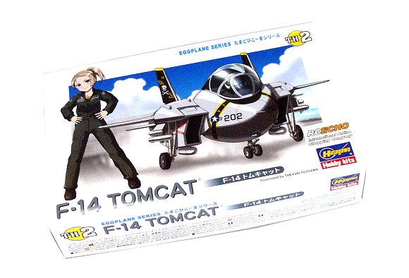 Hasegawa Aircraft Model Eggplane Series F-14 TOMCAT TH2 Hobby 60102 H0102