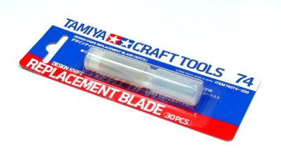 Tamiya Model Craft Tools Design Knife Blade (30pcs) 74074