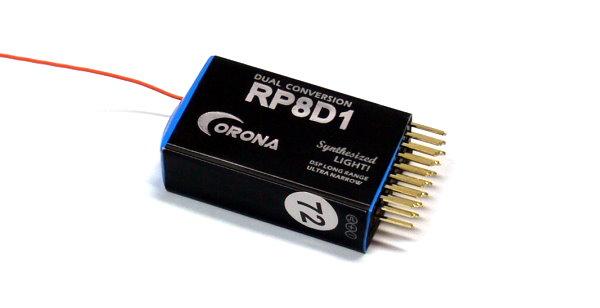 Corona RC Model RP8D1 8ch 72MHz R/C Hobby Dual Conversion Receiver RV181