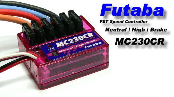 Futaba RC Model MC230CR Speed Controller 20-27T Motor ESC SE031