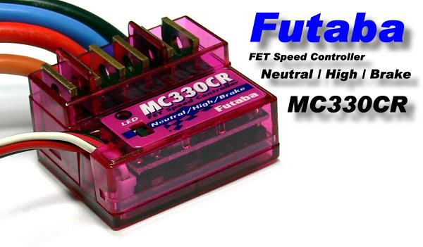 Futaba RC Model MC330CR Speed Controller 13-27T Motor ESC SE032