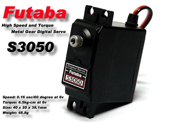Futaba RC Model S3050 Metal Gear High Torque R/C Hobby Digital Servo SF865