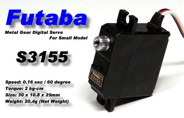 Futaba RC Model S3155 RC Model Metal Gear R/C Hobby Digital Servo SF908