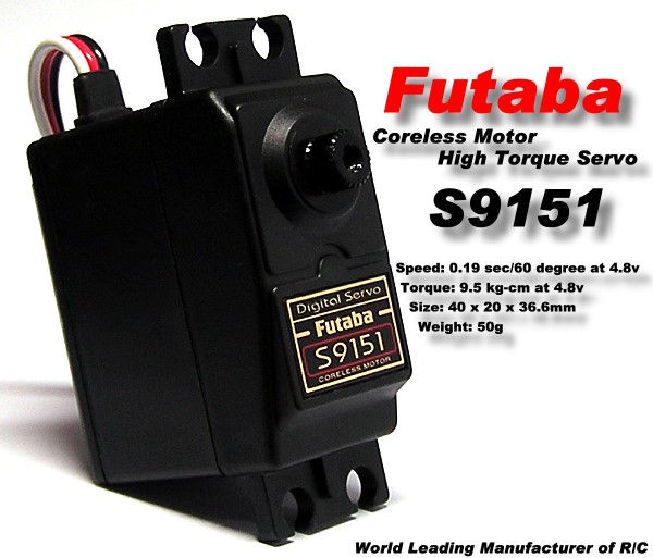 Futaba RC Model S9151 High Torque R/C Hobby Digital Coreless Servo SF920