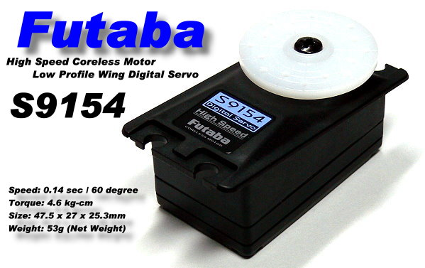 Futaba RC Model S9154 Low Profile Wing R/C Hobby Digital Servo SF924