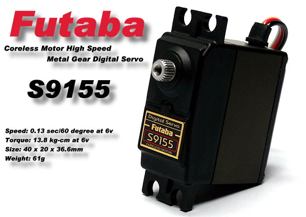 Futaba RC Model S9155 High Torque Metal Gear R/C Hobby Digital Servo SF925