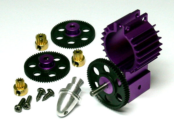 RC Model Aircraft Heat Sink Gear Box with R/C Hobby 3 Gear Sets & Adapter GB063
