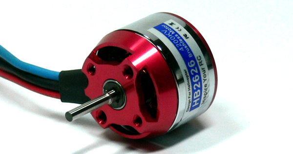 HOBBYMATE RC Model HB2626 R/C Hobby Outrunner Brushless Motor 4200Kv OM280