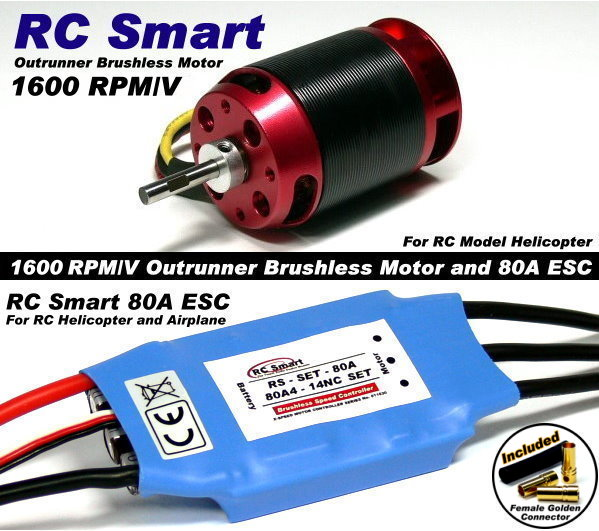 RC Model 1600 KV Outrunner Brushless Motor & R/C 80A ESC Speed Controller CA021
