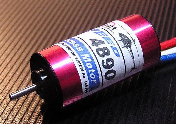 RC Model 4890 RPM/V KV R/C Hobby Inrunner Brushless Motor IM192