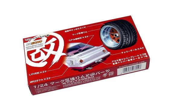 AOSHIMA Automotive Model Upgrade Kai Parts 1/24 9 Tires & Wheels 038048 S3804