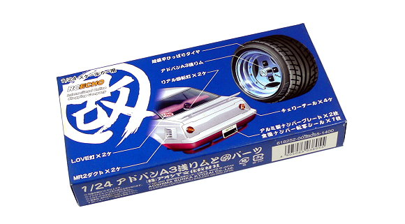 AOSHIMA Automotive Model Upgrade Kai Parts 1/24 10 Tires & Wheels 038055 S3805