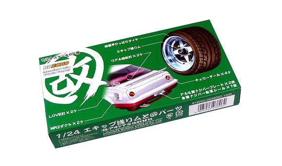 AOSHIMA Automotive Model Upgrade Kai Parts 1/24 11 Tires & Wheels 038062 S3806