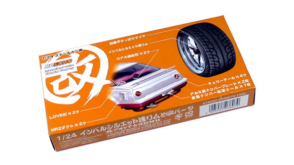 AOSHIMA Automotive Model Upgrade Kai Parts 1/24 12 Tires & Wheels 038079 S3807