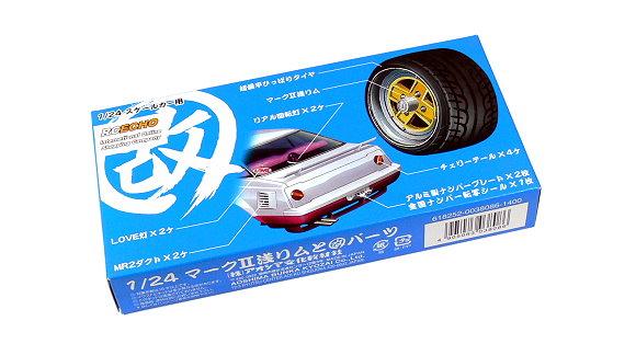 AOSHIMA Automotive Model Upgrade Kai Parts 1/24 13 Tires & Wheels 038086 S3808
