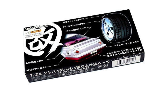 AOSHIMA Automotive Model Upgrade Kai Parts 1/24 16 Tires & Wheels 038116 S3811
