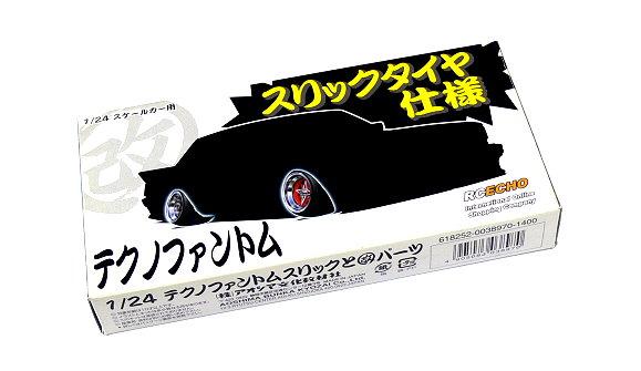 AOSHIMA Automotive Model Upgrade Kai Parts 1/24 24 Phantom Slik 038970 S3897