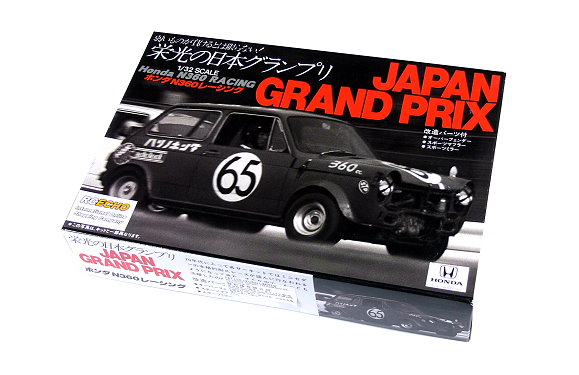 ARII Automotive Model 1/32 Cars Owners Club Honda N360 RACING NO.41 21061 A2161