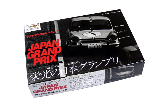 ARII Automotive Model 1/32 Cars Owners Club MAZDA CAROL RACING NO.42 21062 A2162