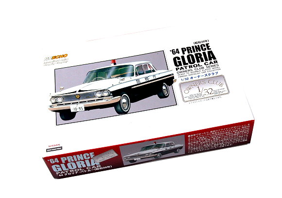 ARII Automotive Model 1/32 Cars Owners Club 64 PRINCE GLORIA NO.56 31068 A3168