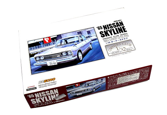 ARII Automotive Model 1/32 Cars Owners Club 65 NISSAN SKYLINE NO.20 41020 A4120