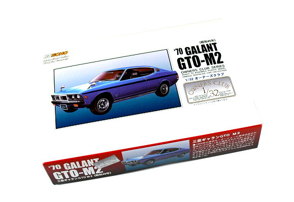 ARII Automotive Model 1/32 Cars Owners Club 70 GALANT GTO-M2 NO.60 47065 A4765