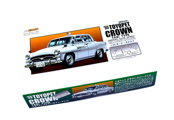 ARII Automotive Model 1/32 Cars Owners Club 55 TOYOPET CROWN NO.61 47066 A4766