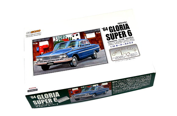 ARII Automotive Model 1/32 Cars Owners Club 64 GLORIA SUPER 6 NO.28 51004 A5104
