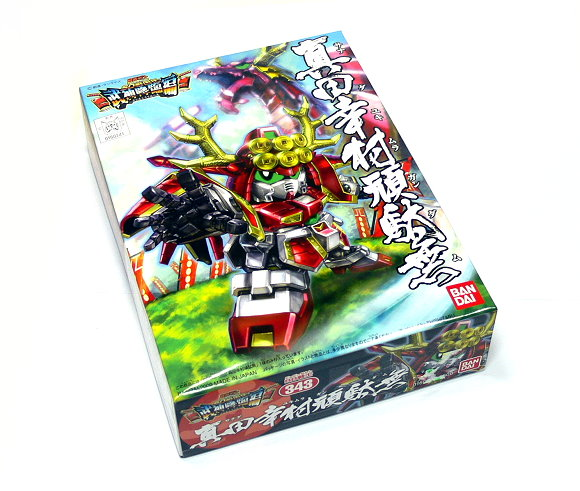 Bandai Hobby Japan BB Gundam SD 343 Sanada Yukimura Gundam Model 0160241 GS343