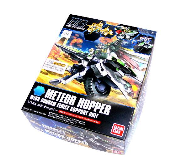 Bandai Hobby Gundam Model 1/144 HG 004 Meteor Hopper Scale Hobby 0185155 GH245