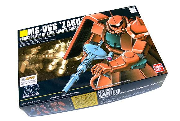 Bandai Hobby Gundam Model 1/144 HG 032 MS-06S ZAKU II Scale Hobby 0112814 GH220