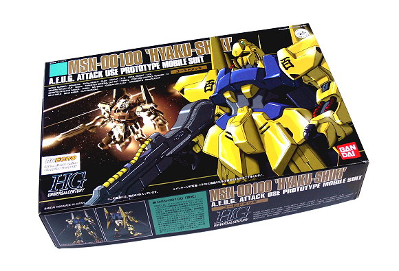 Bandai Hobby Gundam Model 1/144 HG 005 MSN-00100 HYAKU-SHIKI Hobby 0074438 GH200