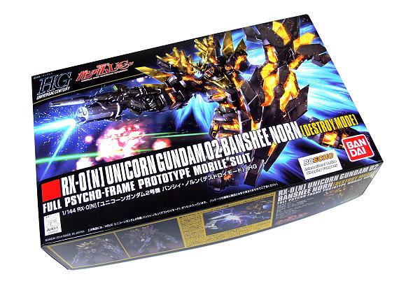 Bandai Hobby Gundam Model 1/144 HG 175 RX-0 N Unicorn 02 Banshee 0189503 AA099