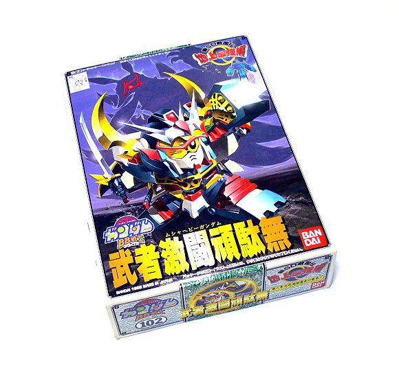 Bandai Hobby Japan BB Gundam SD 102 Musha Heavy Gundam Model 0036077 GS102