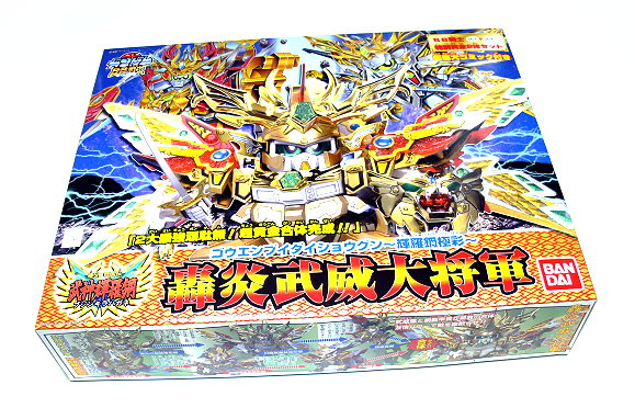 Bandai Hobby Japan BB Gundam SD 163 & 164 Gouenbui Daisyogun Model 0165517 GS200