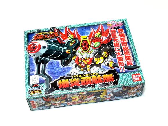 Bandai Hobby Japan BB Gundam SD 175 Bakuen Gundam Model 0057285 GS175
