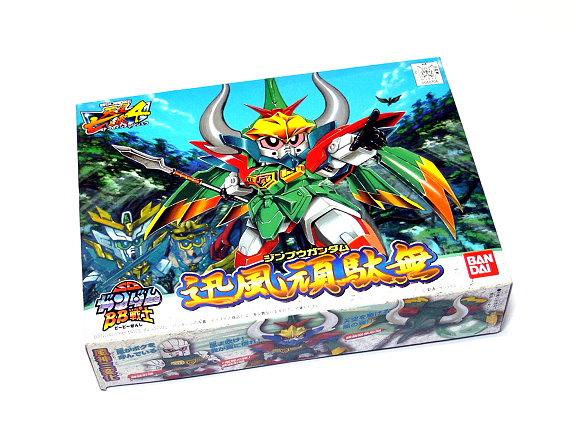 Bandai Hobby Japan BB Gundam SD 184 Jinpu Gundam Model 0060704 GS184