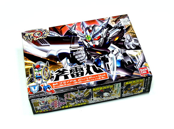 Bandai Hobby Japan BB Gundam 233 Buraimaru Gundam Model 0110536 GS233