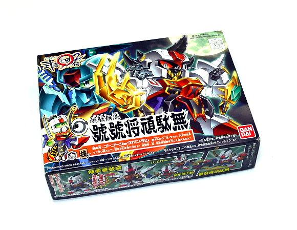 Bandai Hobby Japan BB Gundam SD 244 Gougou Shou Gundam Model 0116414 GS244