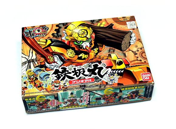 Bandai Hobby Japan BB Gundam 250 Burikimaru Gundam Model 0119254 GS250