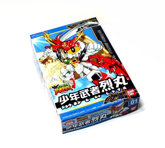 Bandai Hobby Japan BB Gundam SD 265 Shounen Musha Retsumaru Model 0125653 GS265