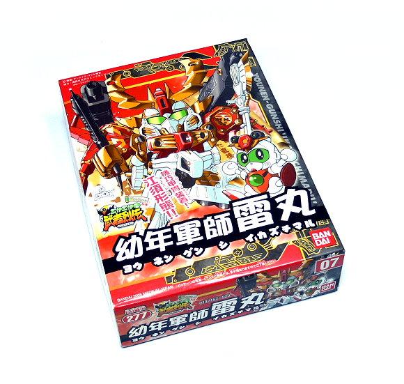 Bandai Hobby Japan BB Gundam SD 277 Younen Gunshi Model 0132152 GS277