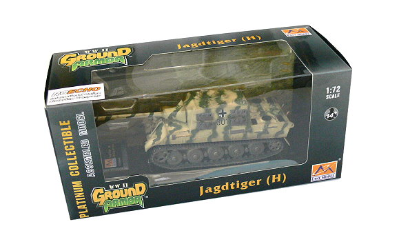EASY MODEL Military Model 1/72 Jagdtiger (H) (Finished) 36108 E6108