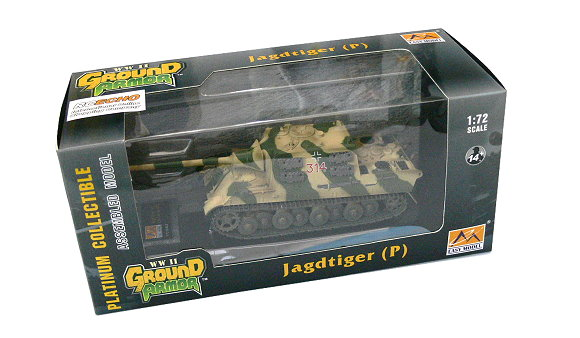 EASY MODEL Military Model 1/72 Jagdtiger (P) (Finished) Hobby 36112 E6112