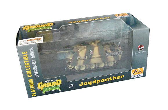 EASY MODEL Military Model 1/72 Jagdpanther (Finished) 36242 E6242