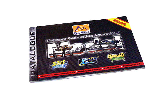 EASY MODEL RC Model Catalogue 2006 (English) 00001 E0001